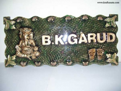 Kraftcasata wooden base name plate kraftcasata for Mural name plate